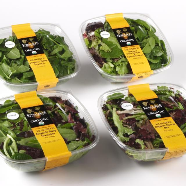 Signature Salad Greens